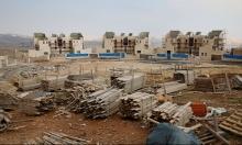 كيف يقرأ الفلسطينيون قرار تجريم الاستيطان؟