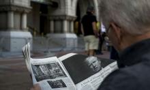 """رغم أزمة  الصحف المطبوعة: """"واشنطن بوست"""" تعين 60 صحافيا"""