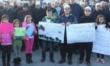 كسرى: وقفة صمت بعد مقتل الطالبة وجدان أبو حميد