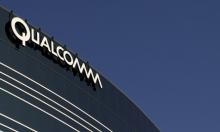 """فرض غرامة على """"كوالكوم"""" الأميركية بقيمة 853 مليون دولار!"""