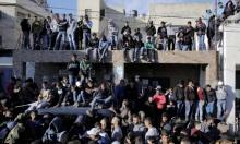 عدد الفلسطينيين في العالم 12 مليونًا
