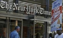 """""""نيويورك تايمز"""" تتخطى 100 مليون مشاهدة على """"فيسبوك لايف"""""""