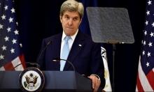 مبادئ الإدارة الأميركية لحل الصراع
