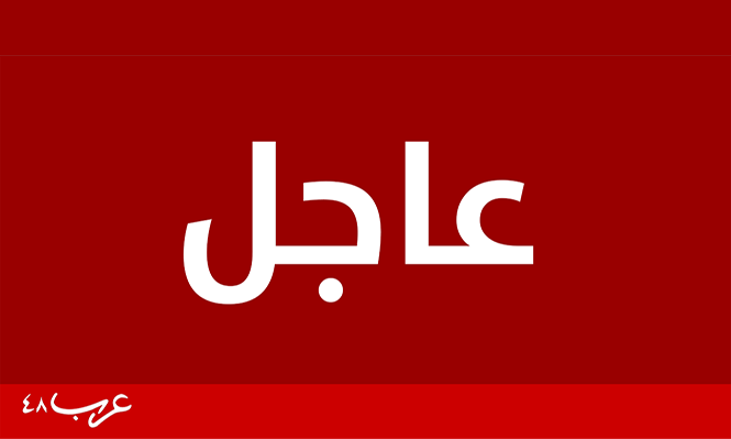 البحر الميت: قتيل و6 جرحى في اصطدام سيارتين