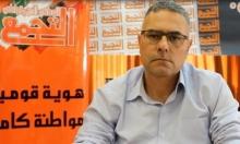 اعتقال النائب باسل غطاس: عبر أولية