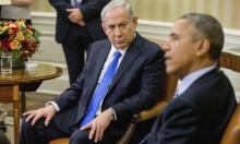 تقرير يحذر من تدهور العلاقات الأميركية - الإسرائيلية