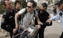 عريضة ضد شرعنة الاستيطان تهاجم اليسار غير الصهيوني