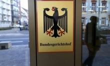 محاكمة ألمانية عرضت ابنتها للبيع على الإنترنت مقابل الجنس