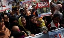 حائزون على نوبل يدعون لوقف إبادة مسلمي الروهينغا