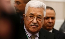 عباس: يجب التمييز بين إسرائيل والمشروع الاستيطاني!