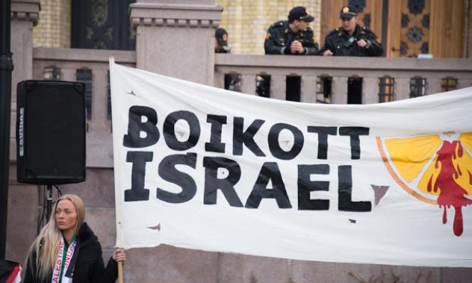 فالنسا الإسبانية تتبنى حملات مقاطعة إسرائيل (BDS)