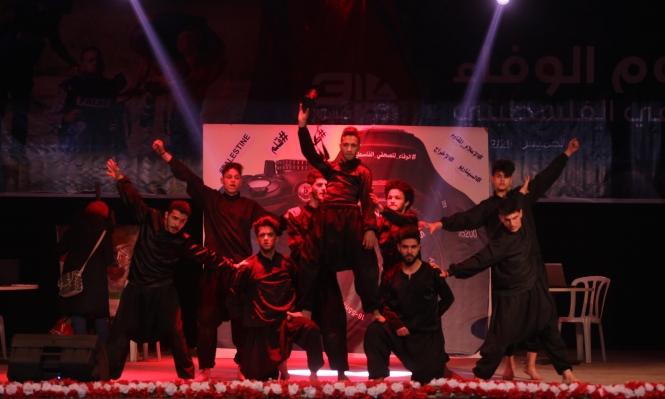 """مهرجان """"الضحك"""" الأول في غزة"""