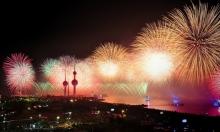 ليلة رأس السنة 2017: تساؤلات عالمية... وثانية إضافية!