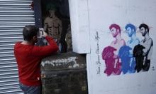 جدارية لجورج مايكل بشوارع لندن تكريما لذكراه
