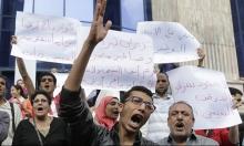 مصر: محكمة استئناف تقر تبعية تيران وصنافير للسعودية