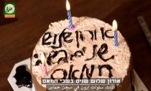 """القسام يستبق """"الكابينيت"""" وينشر فيديو بذكرى ميلاد شاؤول"""