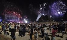 العالم يستقبل العام الجديد وسط إجراءات أمنية مشددة