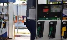 ارتفاع أسعار الوقود باليوم الأول للعام الجديد