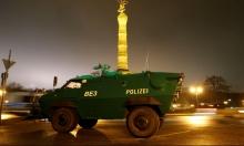 """الشرطة الألمانية تلقي القبض على رجل صاح: """"قنبلة"""""""