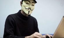 قراصنة روس يخترقون الشبكة الكهربائية الأميركية