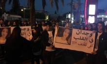 كسرى سميع: اتهام شاب بإلقاء قنبلة بعد مقتل فتاة