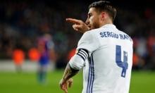 راموس يفضح عن هدفه مع ريال مدريد هذا الموسم