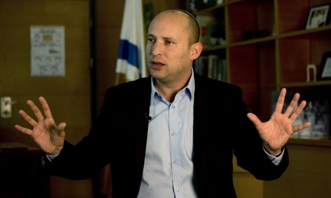 """اقتراح قانون لضم مستوطنة """"معاليه أدوميم"""" لإسرائيل"""