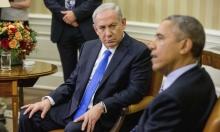 تصعيد إدارة أوباما مع إسرائيل: الدوافع والآفاق