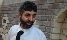 تجمع البعنة يستنكر قرار إدانة المحامي محمد عابد