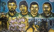 حماس: الجنود الإسرائيليون مقابل الاستجابة لشروط المقاومة