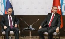 فرص نجاح الاتفاق الروسي - التركي بشأن سورية