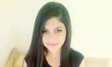 يوم حداد بالطيرة على روح ليان ناصر