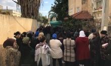 الطيرة: يوم حداد واستعدادات لتشييع جثمان ليان ناصر