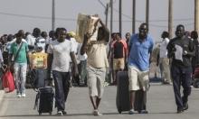 توصية إسرائيلية بمنح لجوء لسودانيين غير عرب