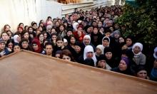تشييع ضحية هجوم إسطنبول في الطيرة