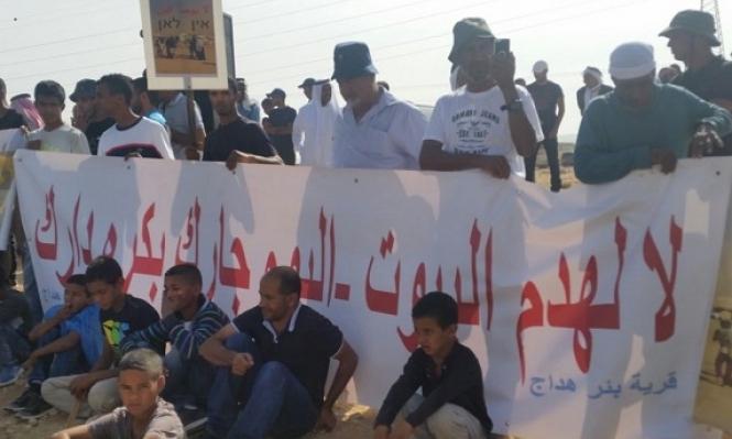 النقب: دعوة لمظاهرة احتجاجية على الهدم على مفرق وادي النعم