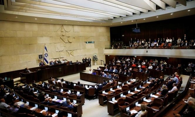 """قانون """"فيسبوك"""" لملاحقة الفلسطينيين يمر بالقراءة الأولى"""