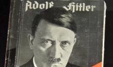 """طبعة خاصة من كتاب """"كفاحي"""" لهتلر تحقق مبيعات جنونية"""