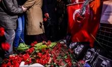 تركيا تعلن التعرف على هوية منفذ هجوم اسطنبول