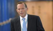 معارضة لمقترح نقل سفارة أستراليا بإسرائيل للقدس