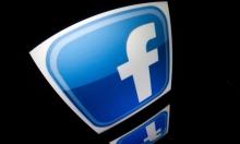 """تعديلات لتحسين خدمة البث المباشر لـ""""فيسبوك"""""""
