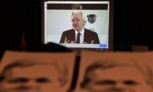 """ويكيليكس يرصد مكافأة لـ""""فضح"""" أوباما"""