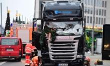هل ستعرض ألمانيا شاحنة عملية الدهس في متحف التاريخ؟