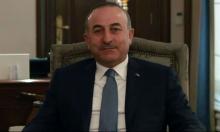 الخارجية التركية: محادثات أستانة تبدأ في 23 كانون ثان