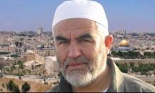 التحقيق مع الشيخ رائد صلاح في وحدة التحقيقات القطرية