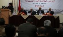 """غزة: """"تحسن في العلاقات الفلسطينية المصرية"""""""