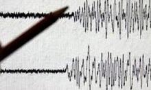 زلزال يهز السلفادور ولا تقارير عن وقوع أضرار