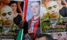 النيابة العسكرية ستطلب عقوبة مخففة للجندي القاتل