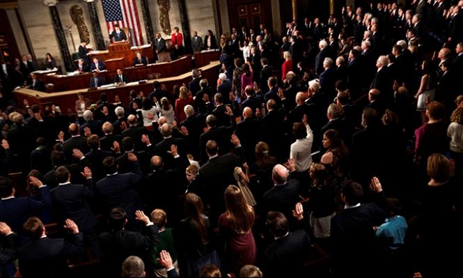 اقتراح قانون في الكونغرس بنقل السفارة الأميركية إلى القدس