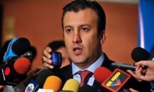 طارق العيسمي خلفا للرئيس الفنزويلي نيكولاس مادورو؟